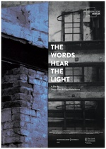 THE WORDS HEAR THE LIGHT Poster