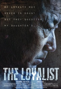 THE LOYALIST Poster